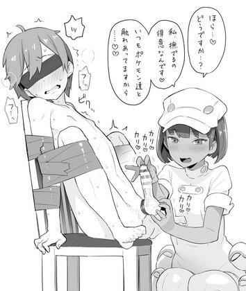 【二次元】エーテル財団職員の拘束手コキエロ画像【ポケモン】