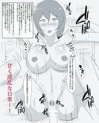 人妻ユキのふしだらな秘密 - 同人ダウンロード - DMM.R18