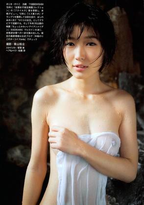 【木嶋のりこ】ヌード画像、濡れ場画像、濡れ場動画♪   ヌード画像アイブログ 芸能女優アイドル