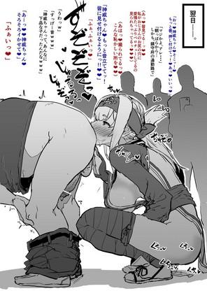 【二次元】神威のアナル舐め手コキエロ画像1【艦これ】