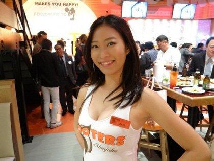 【オッパイ】街で見かけたムラムラする胸乳【おっぱい】 [転載禁止]©bbspink.com->画像>131枚