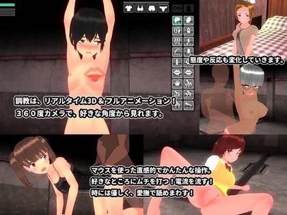 『ウラレタウン』ゲームコロン 売春組織の経営SLG エロ音声付き同人ソフト 無修正ロリ画像。