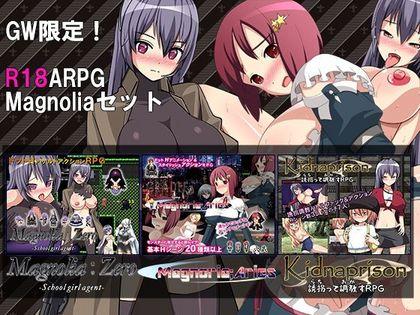 エロARPG Magnoliaパック - 同人ダウンロード - DMM.R18