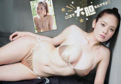 Miwako Kakei 筧美和子 - IMGJAV