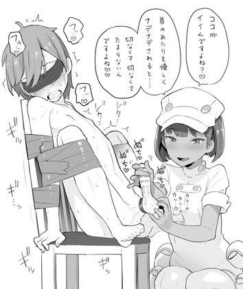 【二次元】エーテル財団職員の拘束手コキエロ画像2【ポケモン】
