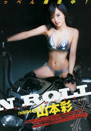 sayaka yamamoto. An idol seen here in photo Nr.: 2