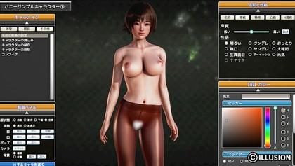 『ハニーセレクト+活発パック』イリュージョン 3DCGアニメーション+エロゲー 裏ビデオ画像。
