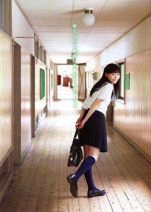 まいんちゃんこと福原遥(17)が最近のグラビアが露出上がってて心配になるレベルww - エロチカ