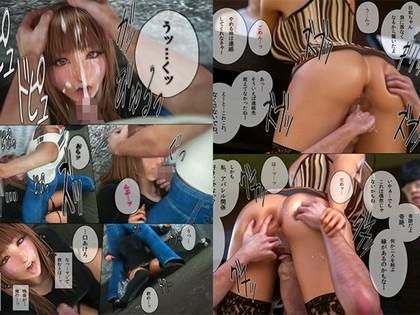 M&U『ヒメカノ2』女子高校生ギャルと恋愛セックス!ツンデレ妹をレイプ陵辱!巨乳パイズリで顔射!強制