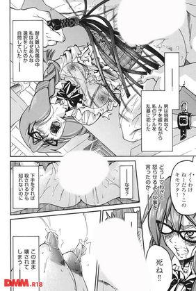 井上よしひさの拘束無料エロ漫画【縛姫-シバラレヒメ-】22