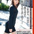 『働くオンナ3 Vol 18』は、風見あゆむ主演。女優の単体主演するハイビジョンAV。プレステージが