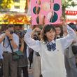 【アイコラ】水玉コラ6【革命】 : 画像 エッチ エロ ピンク