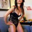 【社会】今、女性の間で「ふんどし」がブーム!タレントの壇蜜の影響か…東スポ[03/03]