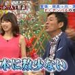 加藤綾子アナ ホンマでっかTV バイキング めざましテレビ