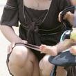 [盗撮]しゃがみパンチラ画像!ウンコ座りでしゃがんだスカートの中は色とりどりのパンティー Peepi