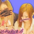 天然ギャルやJKがテンション (ノ゚Д゚)ノ えっちなプリクラ画像!!!!! : モモんガッ(・∀・