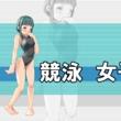 競泳水着@半角二次元板 Part26その2 : 虹萌ランド 二次ロリ
