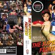 THE SUPERBODY FIGHTERS-二人の強き女格闘家- ティア 滝川ソフィアのパケ画像&
