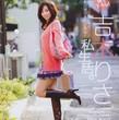 【EX大眾】2010.12