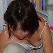 乳首がチラっと見えちゃってる乳首チラ画像006 : チラリズム-パンチラ・胸チラ・ブラチラ・乳首チラ