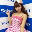 【SKE48 鬼頭桃菜】AV3本目 キタ━\(゚∀゚)/━ !!&秋葉原イベント【三上悠亜】