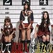 [盗撮]アイドルパンチラ画像!AKB48のイベントパンチラ画像 Peeping Panty -パンチ