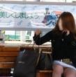 ◇お宝◇正面パンチラ!画像大量-エロ画像 エロアニメ